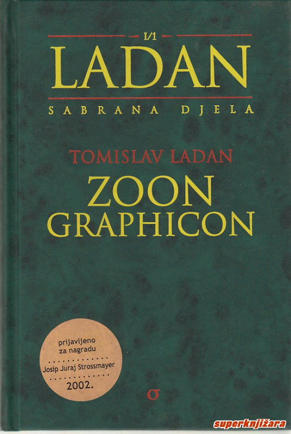 ZOON GRAPHICON-0
