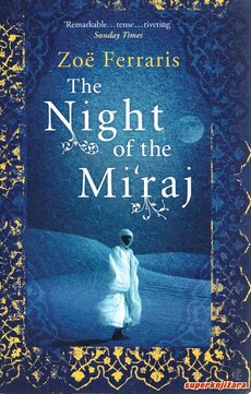 THE NIGHT OF THE MIRAJ (eng.)-0